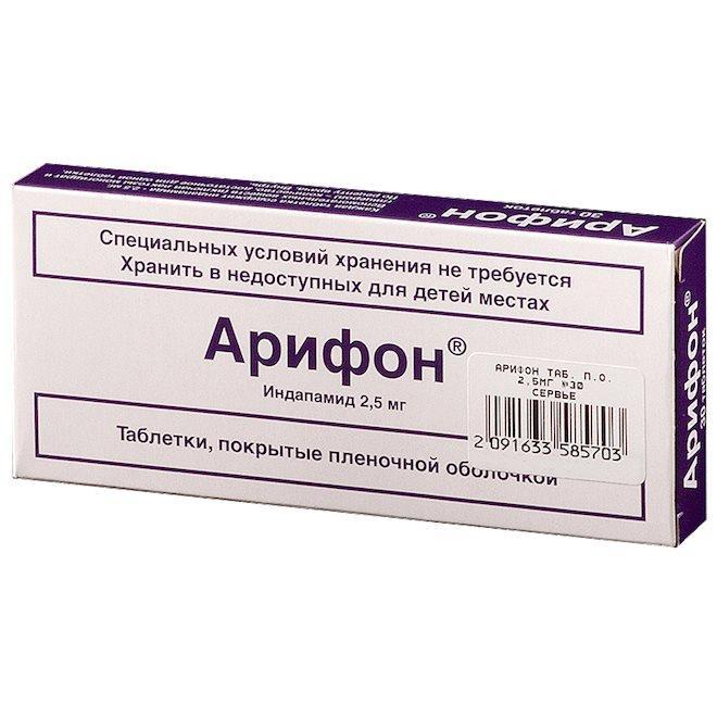 Za hipertenziju actovegin