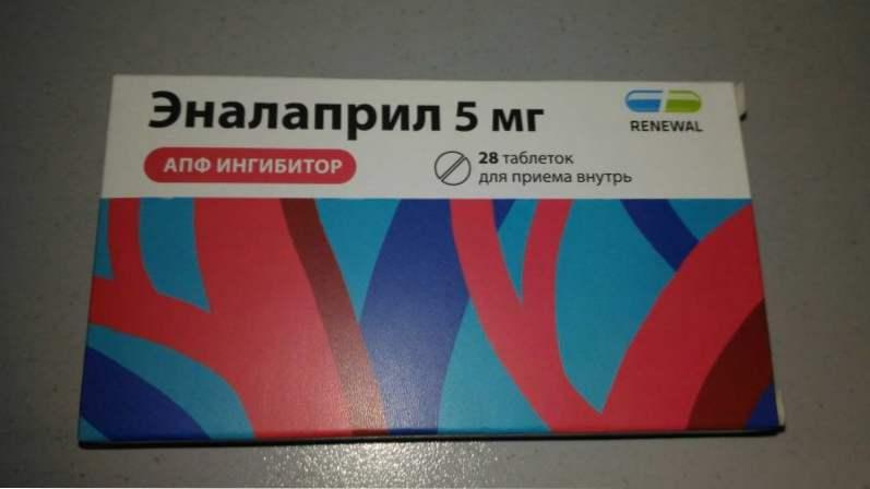 kako izazvati simptome hipertenzije lijekovi za pokretanje hipertenzija