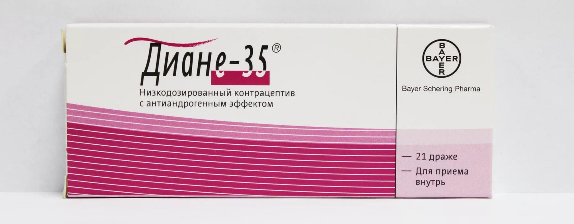inhibitori za liječenje hipertenzije nekontrolirane hipertenzije da je