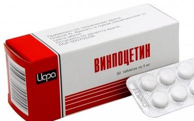 preduktal mv hipertenzija
