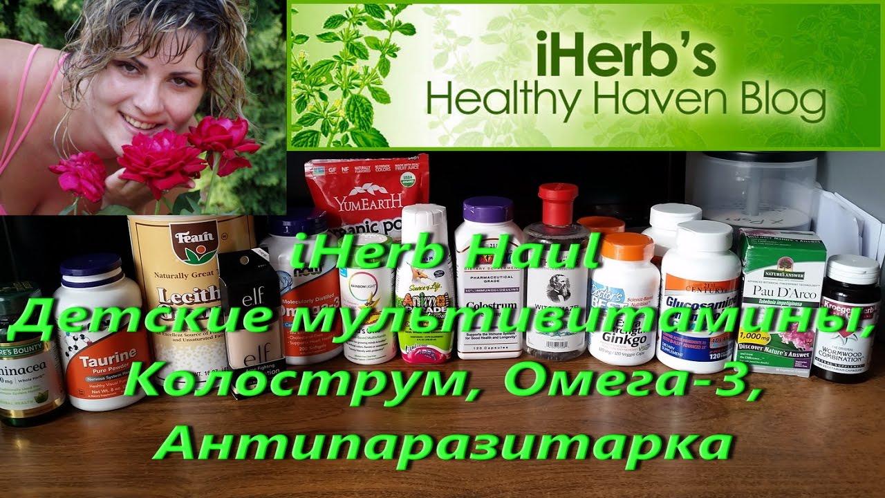 let hipertenzija hipertenzija, liječenje srčanog