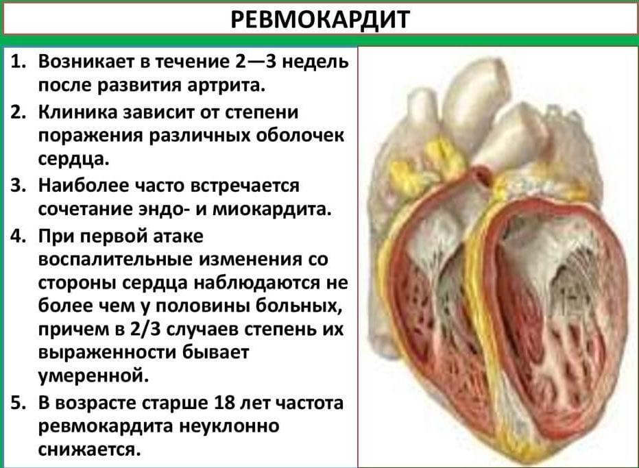 grandaxinum i hipertenzija biokemijska analiza za hipertenziju