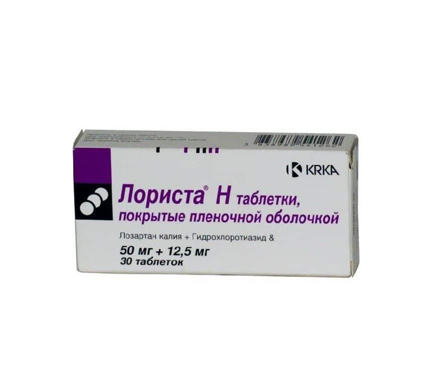neke tablete pomažu kod hipertenzije