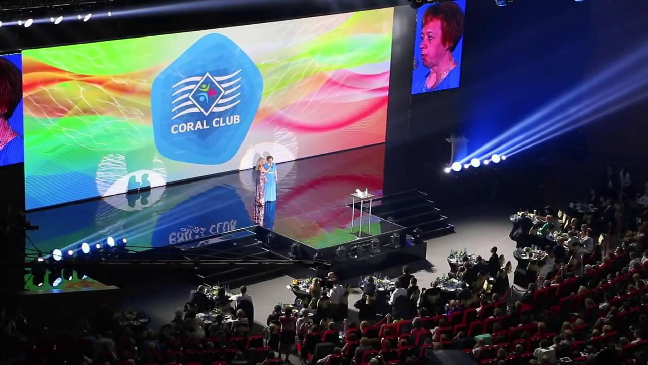 coral klub hipertenzije