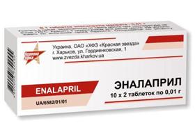 tablete hipertenzija bisoprolol kristal kapi hipertenzije