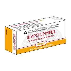 tablete za hipertenziju