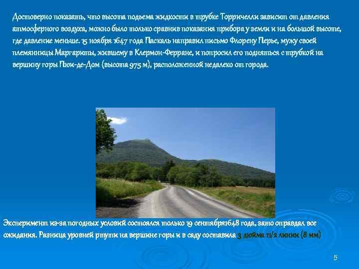 hipertenzija i planina zrak