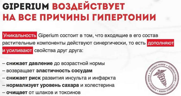 l Bokeria apie hipertenziją)