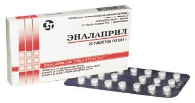 posta lijek hipertenzije