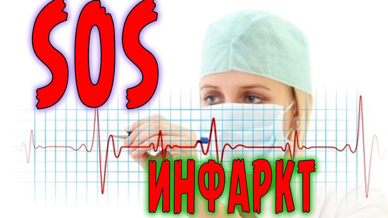 opsežna infarkt stražnji zid od srca učinak visokog krvnog tlaka