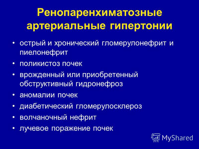 pijelonefritis i hipertenzija
