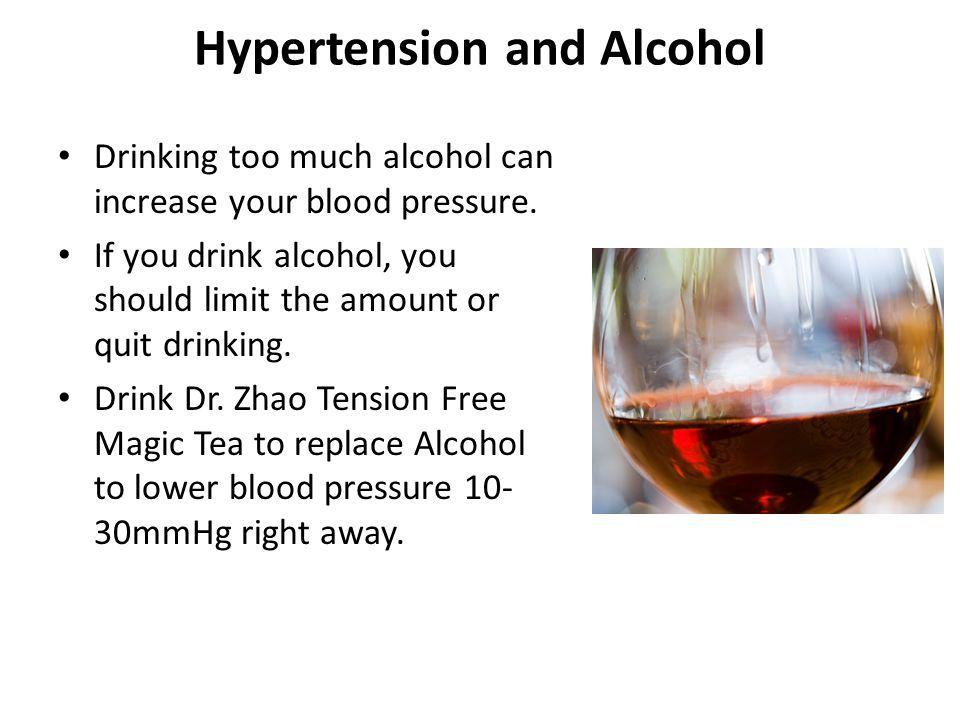 sredstva za potenciju u hipertenzije
