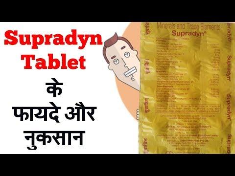 Tlačne tablete za dijabetes melitus tipa 2: lijekovi za hipertenziju s dodatnim učincima