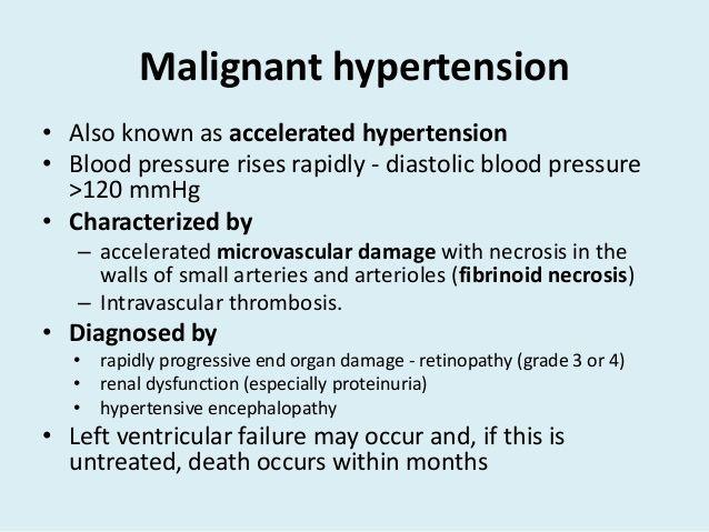 liječenje hipertenzije kod ateroskleroze