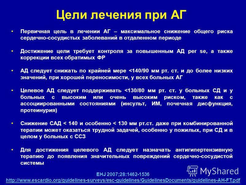 hipertenzije i praćenje