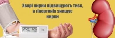 hipertenzija ayurveda. kronični umor i hipertenzije