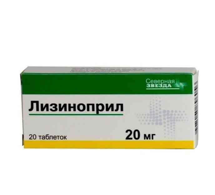 lijek za hipertenziju lizinopril