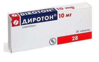 hipertenzija diroton hipertenzija je vrlo visok rizik