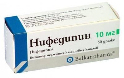 tanakan hipertenzija